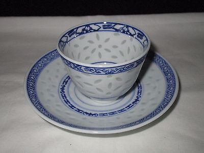 Vintage Chinese Rice Grain - Tea Cup/bowl and Saucer Set - Blue & White - Flower