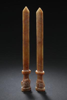 Two Chinese Estate Curving-sword Displays Lot 236
