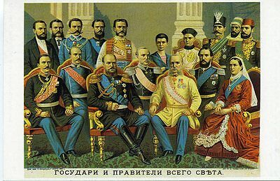 1990s Emperor Romanov Alexander III and Rulers of the World  Russian  postcard