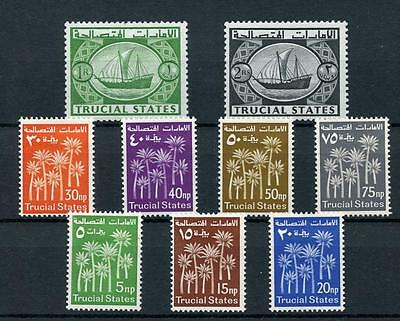 Trucial States 1961 short set to 2r SG1/9 MM