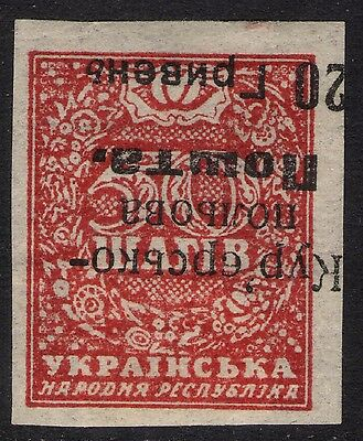 Russia Stamps OVERPRINT INVERTED TRIDENT CIVIL WAR UKRAINE Collection RARE