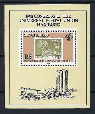 SEYCHELLES 1984 19th CONGRESS OF THE UPU HAMBURG SMALL SHEET POST FREE TO THE UK