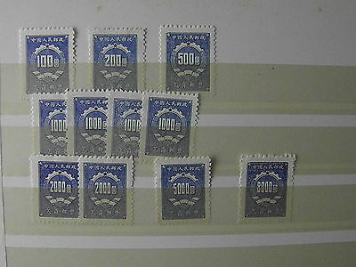 CHINA 1950 Postage due MNH Part Set 11 OLD STAMPS SEE PHOTO!!