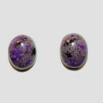 Sugilite Cabochons 10x8mm with 5mm dome from South Africa set of 2 (11698)