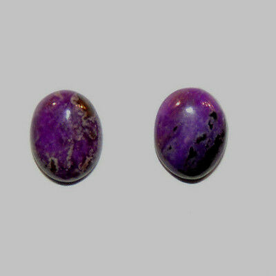 Sugilite Cabochons 10x8mm with 3.5mm dome from South Africa set of 2 (11701)