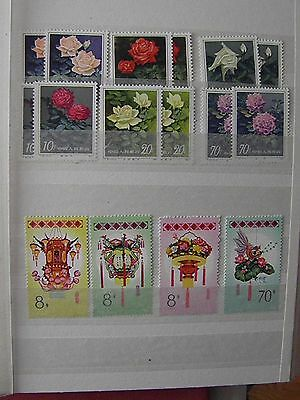 PR China 1984 T93 Chinese Roses T 104  3 Cte set MNH 16 Old Stamps See photo!!