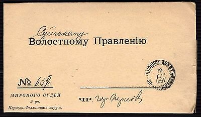 Russia Stamp document COVER Postmarks EMPIRE IMPERIAL Franking Collection RARE