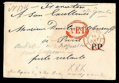 Russia Stamp SEAL COVER Postmarks EMPIRE IMPERIAL Franking COLLECTION RARE