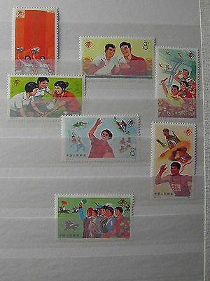 PR China 1975 J6 3rd National Games of PRC MNH set 7 Stamps See photo!