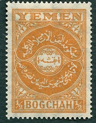 YEMEN 1931 1/2b orange-yellow SG10 mint MH FG #W9