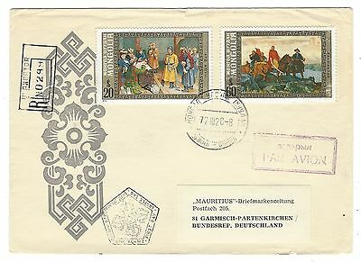 MONGOLIA 1972 airmail FDC first day cover ULANBATOR to Germany w/ nice franking