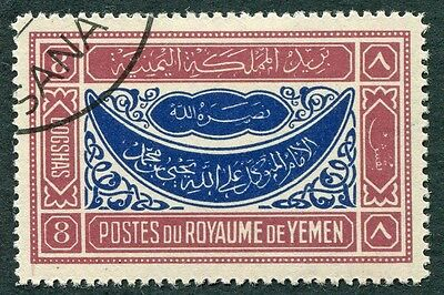 YEMEN 1940 8b blue and claret SG35 used FG #W9