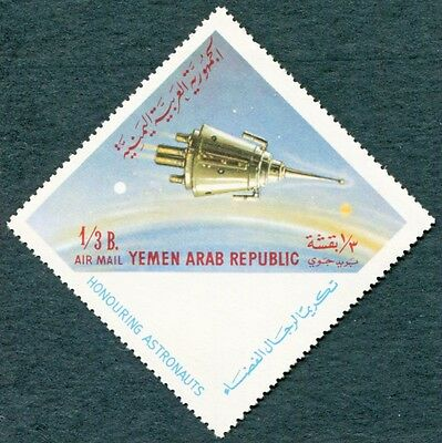 YEMEN 1963 1/3b multicoloured SG241 mint MH FG Honouring Astronauts AIR #W9