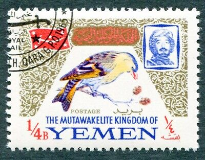 YEMEN Royalist Civil War Issues 1965 1/4b SGR73 used FG NH Birds #W9