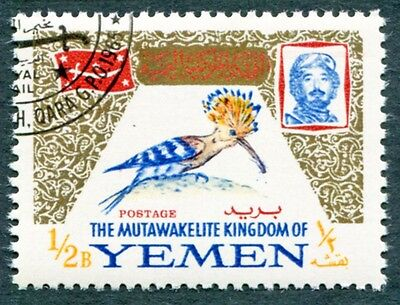 YEMEN Royalist Civil War Issues 1965 1/2b SGR74 used FG NH Birds #W9