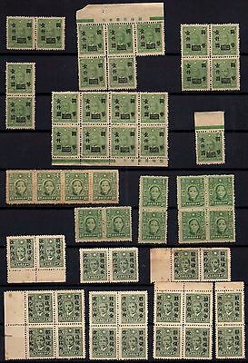 China Stamp Rare Collection