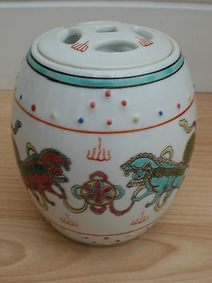 Decorated Chinese Jar With Lid