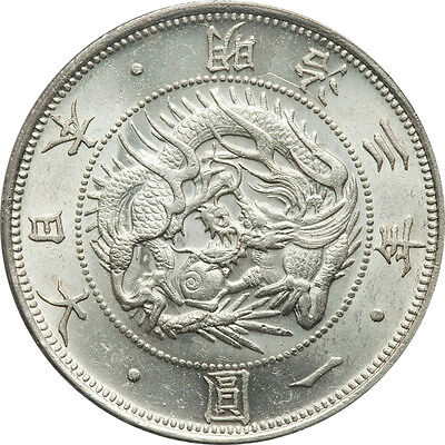 Japan 1870 Silver Yen PCGS MS-62 EXTREMELY RARE TYPE 3 VARIETY!!