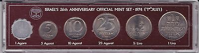 1974 Bank Of Israel - 6 coin Uncirculated set