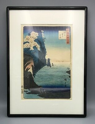 Original First Edition Hiroshige (1826-1869) Woodblock, One Hundred Famous Views