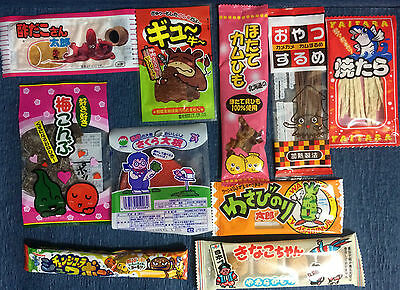10 Piece WEIRD Japanese Dagashi Box - Party Strange Fish / Squid / Soy Flavours
