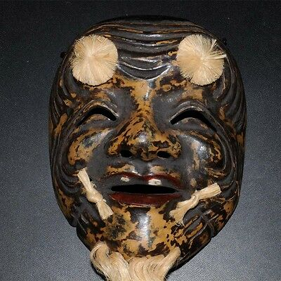 #2989 Layered Lacquer Vintage Noh Mask