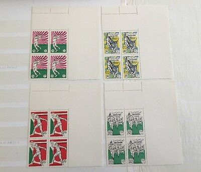 Syria 1968 MNH Stamp Set Olympic Games Mexico   *