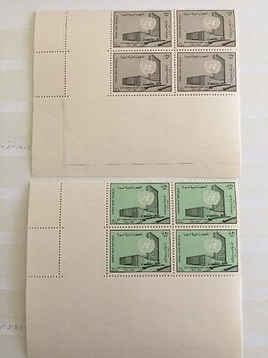 Syria 1965 United Nations Anniversary MNH Stamps