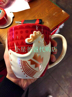 China 2017 Starbucks Chinese New Year Rooster Limited Edition Mug 12oz
