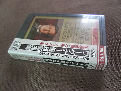 Sealed JAPAN DCC(Digital Compact Cassette) Wagner OZAWA Overtures& PHXP-11 FreeS