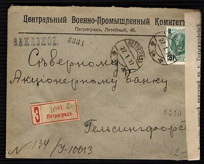 Russia STAMP Cover WWI CENSOR PETROGRAD FINLAND Bank Postmarks Franking R!