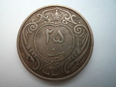 SH1310 Middle East 25 dinars