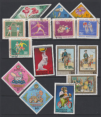 Some stamps of Mongolia