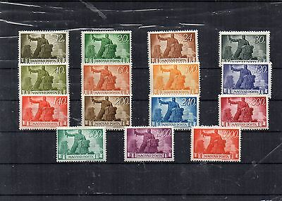 Stamps. Hungary. 1956. Insurrection. Set. MLH..