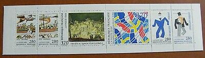 Timbre France neuf * *  carnet  relations culturelles France Suede 1994 BC 2872