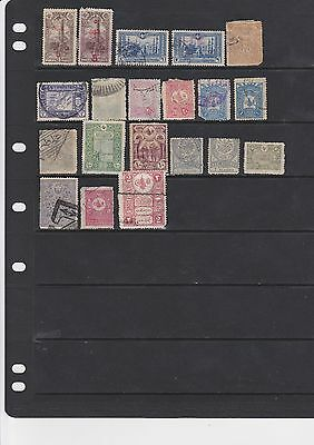 Collection of stamps Ottoman Empire - used