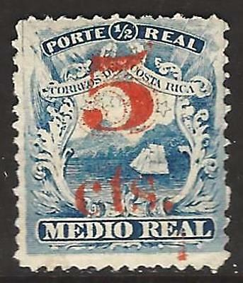 COSTA RICA Sc 12 1881 5c SURCHARGE  MINT NG