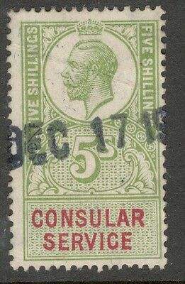 King George V - 5s  Green - Consular Service - Used.