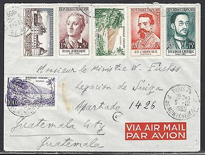 France 1959 Cover With Semi-Postals To Guatemala