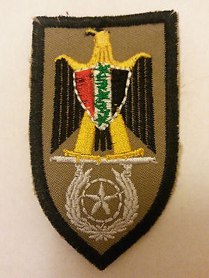 Iraqi Army Ground Forces Officer Patch 1991 Saddam Hussein Era Unused