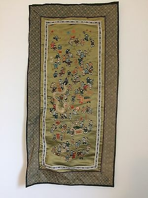 Vintage Chinese Hand Embroidered  Wall Hanging (4467)