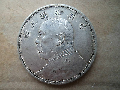 China Republic 1 dollar