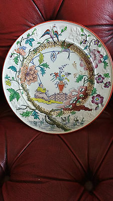 "Antique Clews Embossed And Handfinished Chinese Themed 9.5"" Plate"