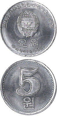 KOREA 5 Won 2005 UNC (KM# 1015-Variety) 'schmales Wappen/small National Arms'