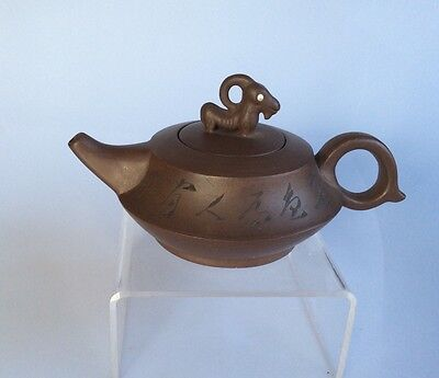 Chinese Yi Xing teapot with seal marks and horned goat finial