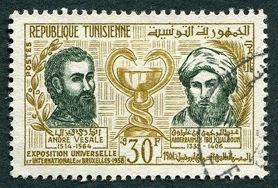 TUNISIA 1958 30f green and bistre SG462 used NG #W1