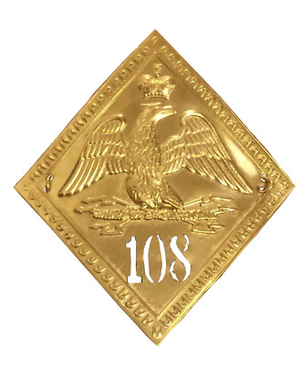 Shako plate French 1806  pattern Diamond ( Regiment 108)