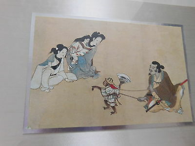 Japanese watercolor depicting monkey with fan and others