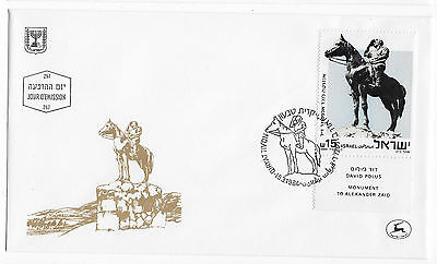 Israel 1984 Alexander Zaid on horse monument FDC cover special postmark cachet