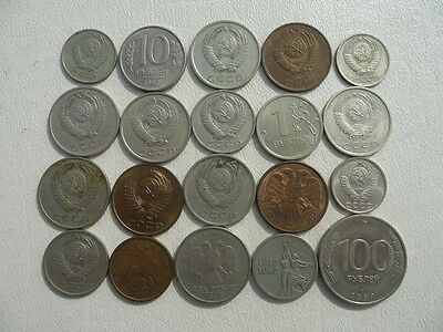 Lot of 20 Mixed Russian Federation Communist Soviet CCCP Coins